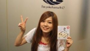 nishinokana2